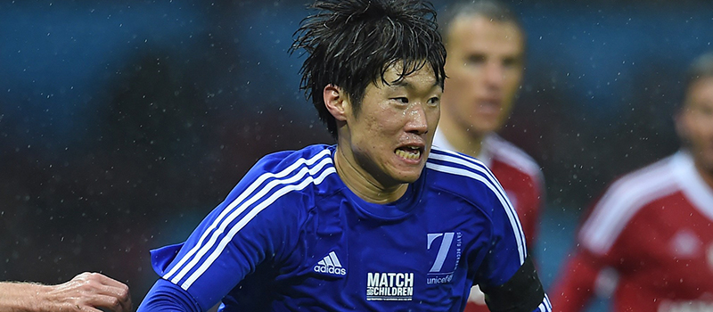 Former Manchester United midfielder Ji-Sung Park used to drink wild frog juice to bolster strength