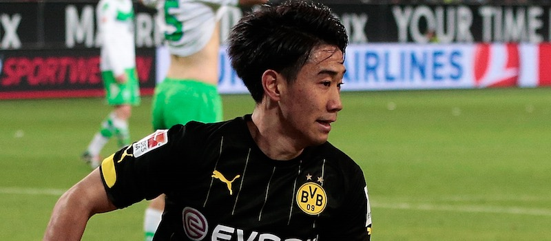 Shinji Kagawa: Sir Alex Ferguson's 'hairdryer' treatment surprised me