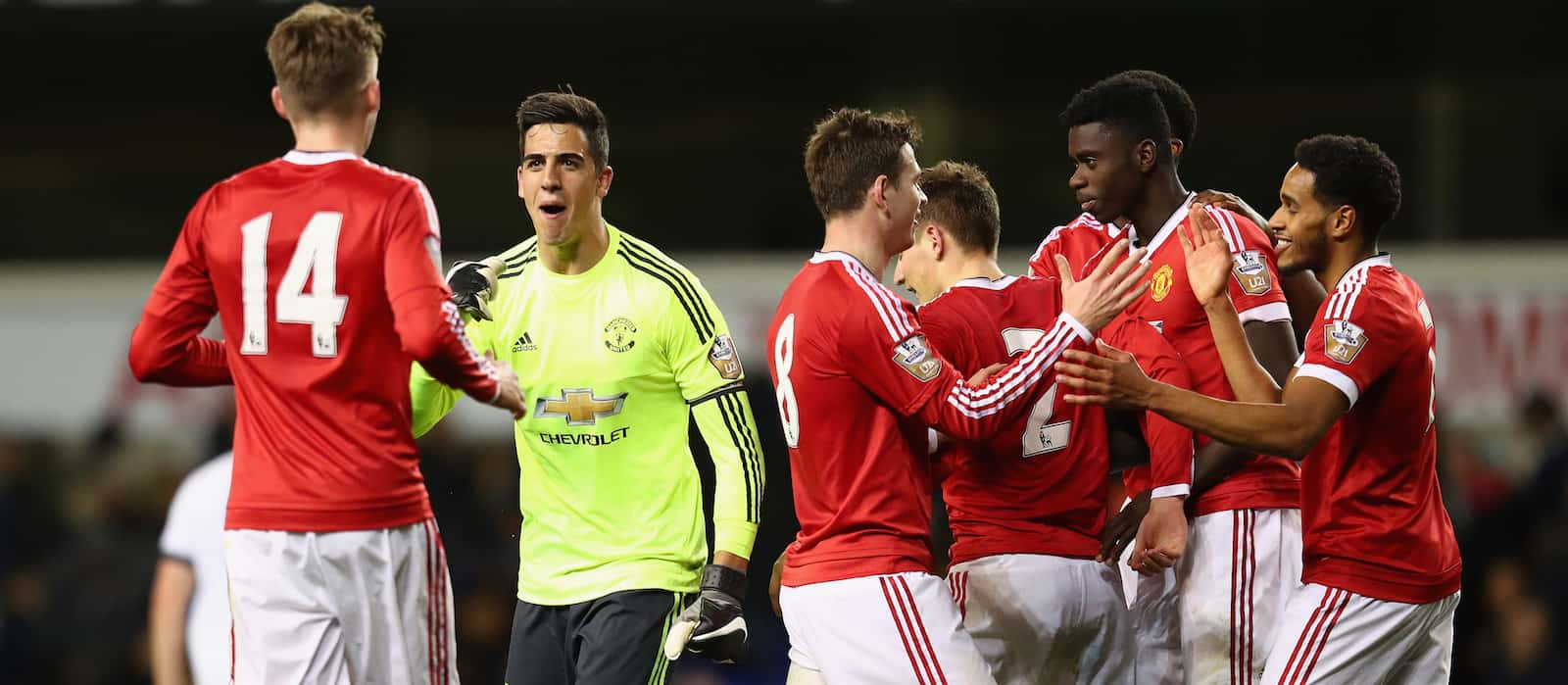Man United's U21s: The perennial winners upholding our club's traditions